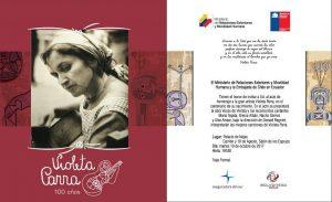 Afiche invitación concierto Violeta_Cancillería_2017
